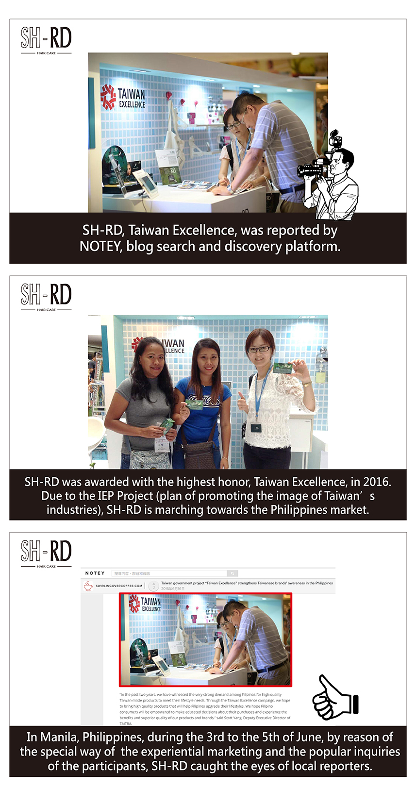 SH-RD,Taiwan Excellence,was reported by NOTEY,blog search and discovery platform