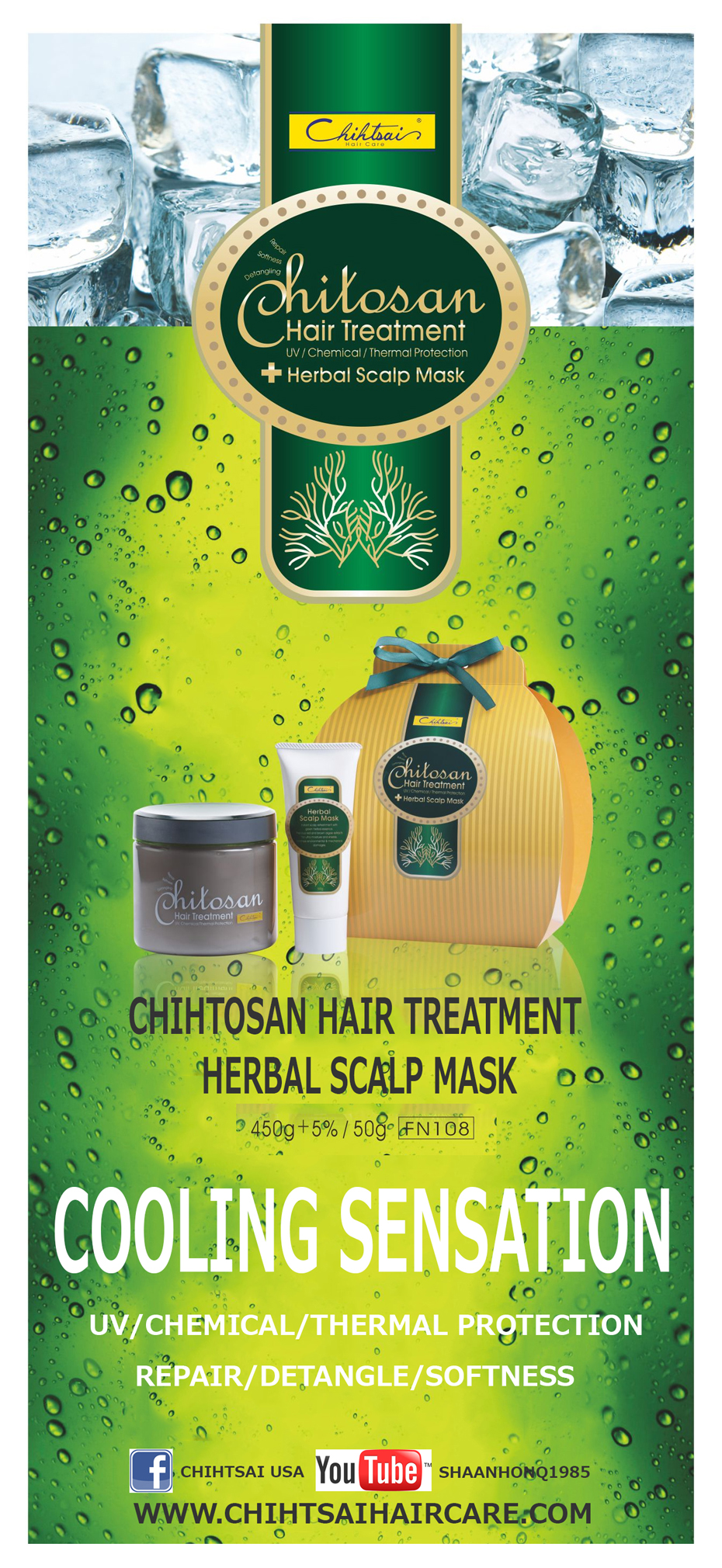 Product Launch: Chihtsai Chitosan Hair Treatment with Herbal Scalp Mask Set
