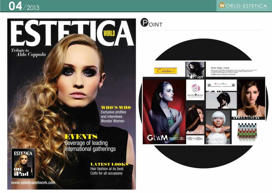 ESTETICA-WORLD-0413