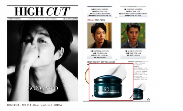 highcut vol114